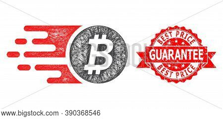 Wire Frame Bitcoin Coin Icon, And Best Price Guarantee Unclean Ribbon Seal Imitation. Red Stamp Seal