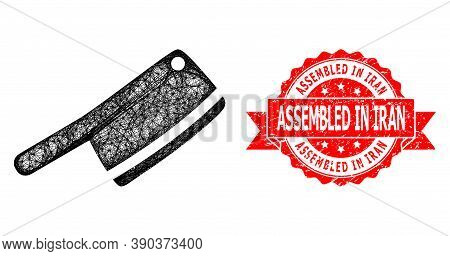 Net Butchery Knife Icon, And Assembled In Iran Grunge Ribbon Stamp Seal. Red Stamp Seal Contains Ass