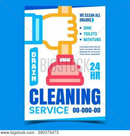 Drain Cleaning Service Promotional Poster Vector. Sink, Toilet And Bathtub Drain Clean And Repair, H