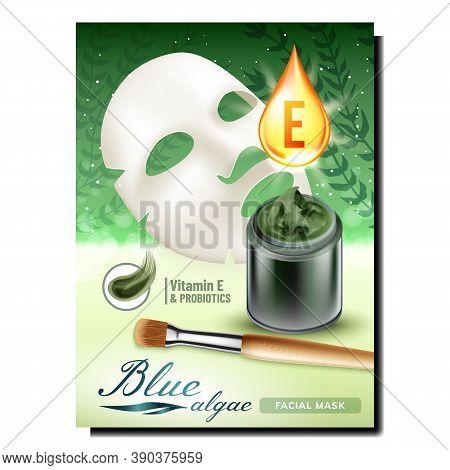 Facial Mask Creative Promotional Poster Vector. Mask, Cosmetic Make-up Brush, Vitamin And Probiotics
