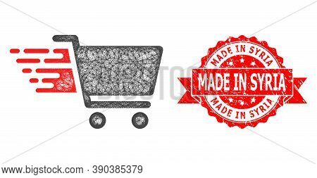 Wire Frame Shopping Cart Icon, And Made In Syria Corroded Ribbon Seal Imitation. Red Stamp Seal Cont
