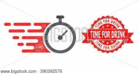 Net Time Tracker Icon, And Time For Drink Textured Ribbon Seal. Red Seal Contains Time For Drink Tex