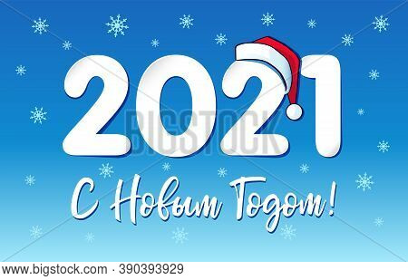 2021 Paper Numbers, Happy New Year Russian Text And Santa Claus Red Hat. Christmas Holiday Backgroun