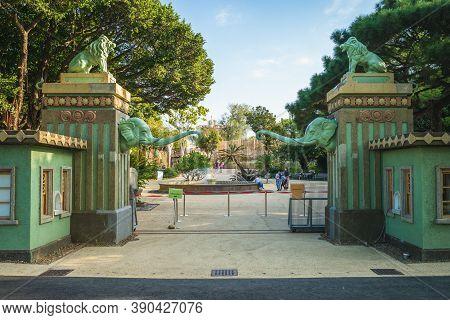October 15, 2020:hsinchu Zoo, The Oldest Zoo Of Taiwan In Hsinchu City, Taiwan