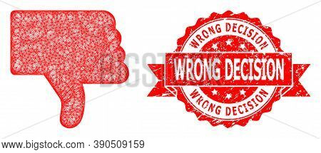 Network Thumb Down Icon, And Wrong Decision Unclean Ribbon Stamp Seal. Red Stamp Seal Contains Wrong