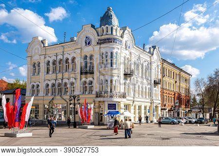 Samara, Russia - May 4, 2019: Building Of Samara State Medical University. Text In Russian: State Me
