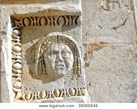 Ancient Block With Man's Face, Aspendos, Turkey