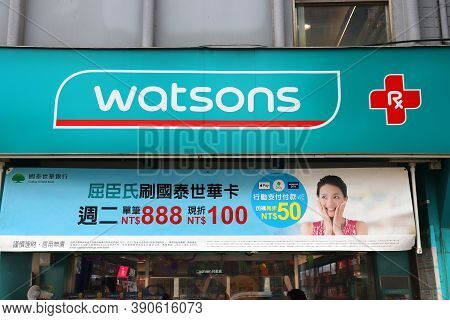 Taipei, Taiwan - December 5, 2018: Watsons Drugstore In Taipei. There Are 4,300 Pharmacy Stores In T
