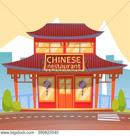 Chinese Restaurant Or Sushi Bar Building Facade With Signboard. Snackbar Or Eatery And Restaurant, P