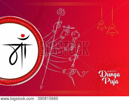 Durga Puja Festival Background With Goddess Durga Hands, Trident And Hindi Text Maa Meaning Goddess