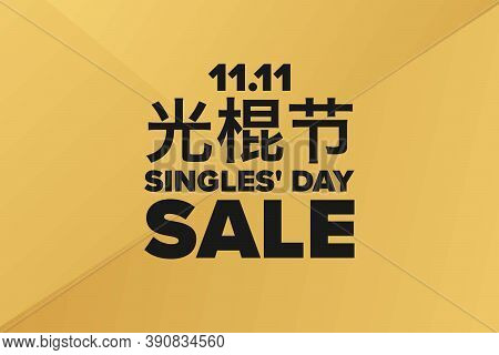 Inscription Singles Day In Chinese Language. 11.11. Holiday Concept. Template For Background, Banner