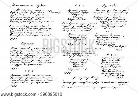Abstract Vintage Background Of Illegible Ink-written Poetry. Set Of Hand-written Poems. Overlay Temp