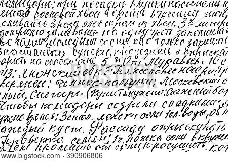 Grunge Texture Of A Careless Unreadable Letter. Monochrome Background Of An Old Damaged Draft Writte