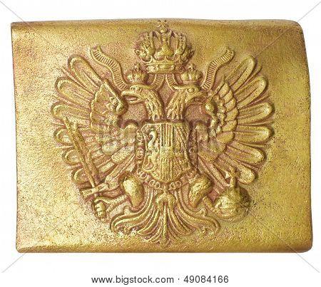 Belt Buckle Of The Austrian Soldier.