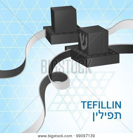 Tefillin Illustration