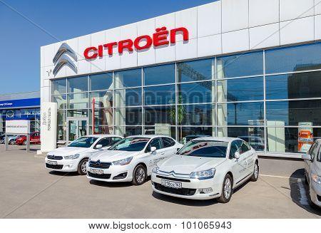 Office Of Official Dealer Citroen In Samara, Russia