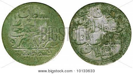 Ancient Arabian coin