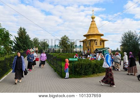 Pilgrims At The End Of The Holy Groove, Holy Trinity Seraphim-diveevo Monastery, Russia