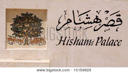 Hisham's Palace Tree of Life
