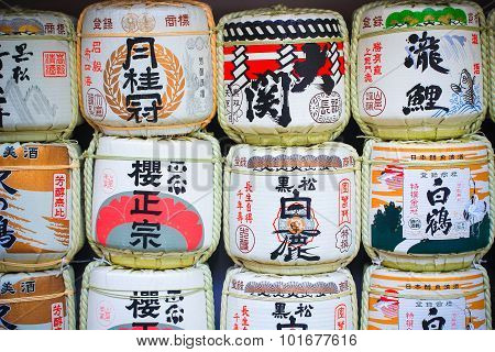 Japanese alcohol drink barrel