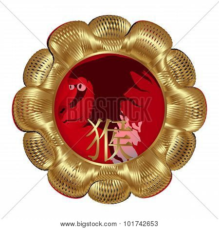 Medallion Monkey Symbol Of The Year