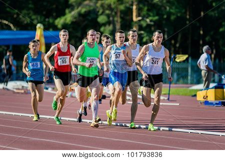 final of 1500 meters for men