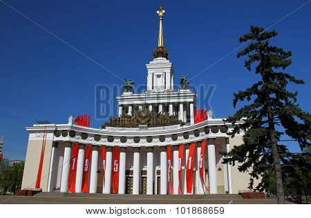 Exhibition Center, Central Pavilion. Moscow