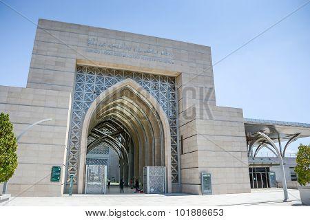 Gate Of Tuanku Mizan Zainal Abidin Mosque