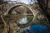 Image of Captain Arcoudas stone bridge Zagorohoria Greece poster