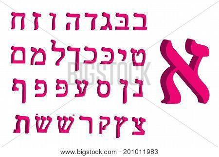 3d letter Hebrew. Crimson font Hebrew. Letters Hebrew alphabet. Vector illustration.