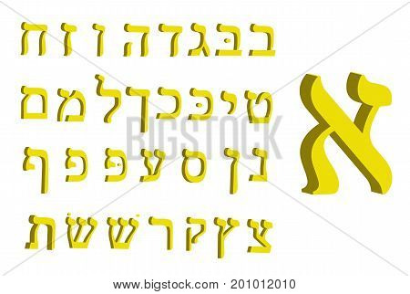 3d letter Hebrew. Yellow font Hebrew. Letters Hebrew alphabet. Vector illustration.