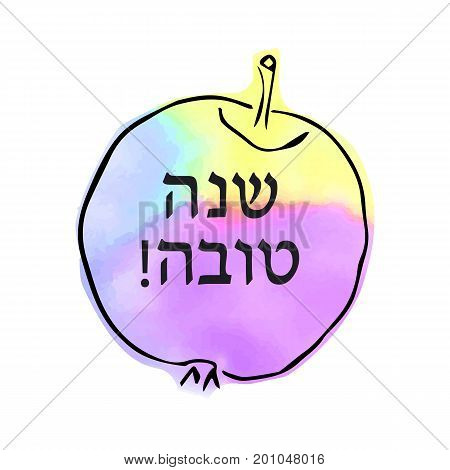Watercolor apple in the style of doodle. Shana Tova inscription in Hebrew. Lettering. Hand draw. vector illustration.