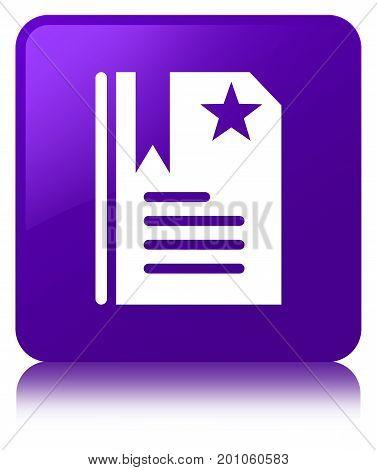 Bookmark Icon Purple Square Button