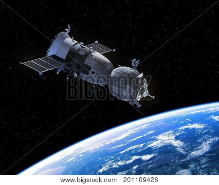The Spacecraft Is Preparing To Land On The Planet Earth. 3D Illustration.