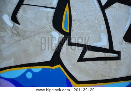 The Old Wall, Painted In Color Graffiti Drawing Silver Chrome Aerosol Paints. Background Image On Th