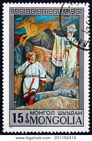MONGOLIA - CIRCA 1974: a stamp printed in Mongolia shows Scene from Hehe Namshil Mongolian Opera by L. Merdorsh circa 1974