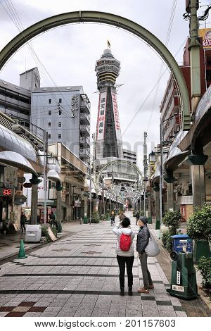 Shinsekai, Osaka