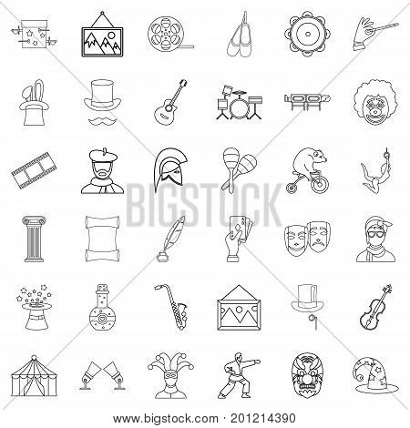 Performance icons set. Outline style of 36 performance vector icons for web isolated on white background