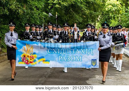 Uzhgorod Ukraine - August 23 2017: The ensemble of drummers of the police of Donetsk region marches during the celebration of the Day of the State Flag of Ukraine in Uzhgorod.