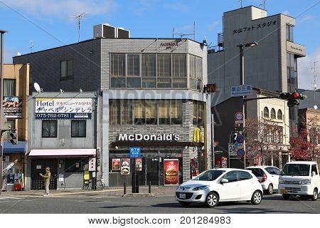 Modern Kyoto, Japan