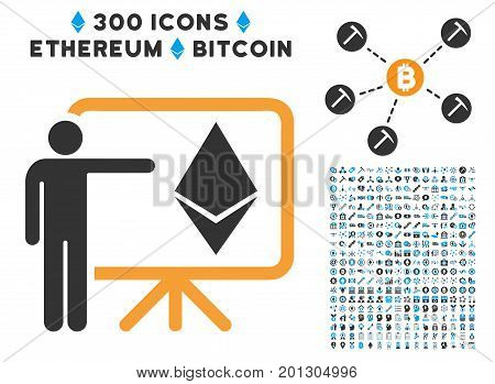Ethereum Lecture Board pictograph with 300 blockchain, cryptocurrency, ethereum, smart contract pictograms. Vector illustration style is flat iconic symbols.