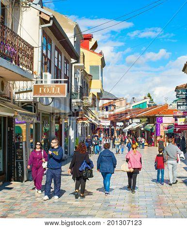 People Walking At Ohrid Street