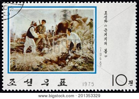 NORTH KOREA - CIRCA 1975: a stamp printed in North Korea shows The Guerrilla Base in Spring (1968) Korean Painting circa 1975