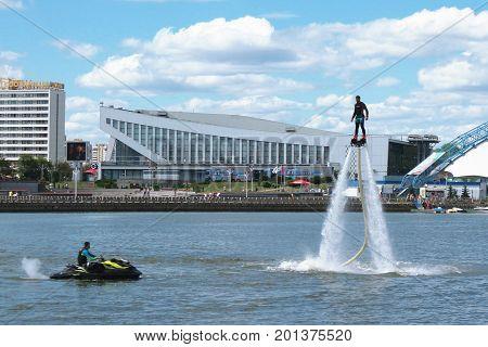 Flyboard in Minsk. July 22, , 2017. Minsk, Belarus.