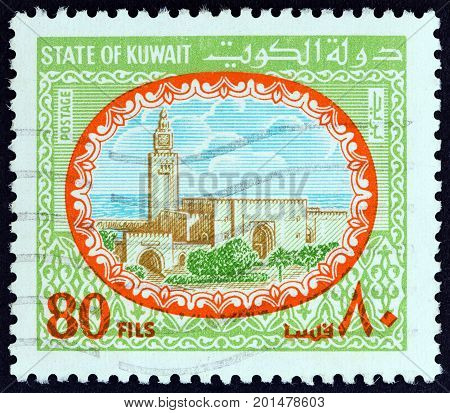KUWAIT - CIRCA 1981: A stamp printed in Kuwait shows Seif Palace, circa 1981.