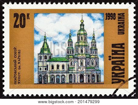 UKRAINE - CIRCA 1998: A stamp printed in Ukraine from the