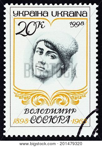 UKRAINE - CIRCA 1998: A stamp printed in Ukraine issued for the 100th anniversary of the birth of Volodymyr Sosiura shows poet Volodymyr Sosiura, circa 1998.