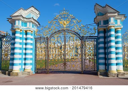The front gate of the Catherine Palace close-up on a sunny afternoon. Tsarskoye Selo