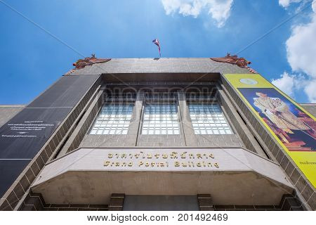 Bangkok Thailand - April19 2017: Grand Postal Building Bang Rak Post Office The beautiful old buildings beautiful European style inside the exhibition history of postage in Thailand
