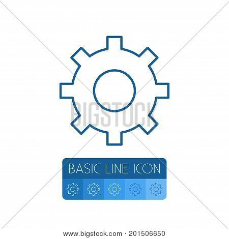 Cogwheel Vector Element Can Be Used For Gear, Cogwheel, Mechanism Design Concept.  Isolated Gear Outline.